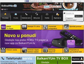 Main page screenshot of balkaniyum.tv