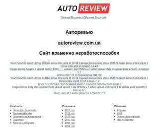 6f082acf7984fefc4ec8d768f27392141dd5051b.jpg?uri=autoreview.com