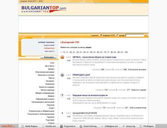 6f0f503b2c9c034649300cc59e1b1b67943f2bac.jpg?uri=bulgariantop