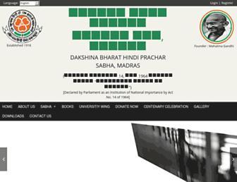 dbhpscentral.in screenshot
