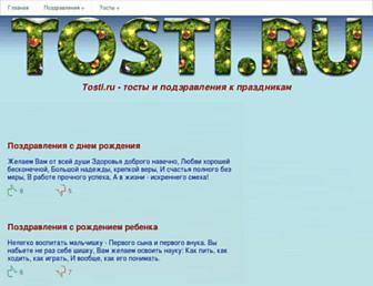 Thumbshot of Tosti.ru