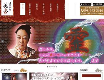 6f31d19b7341d04b66670eee3b5cd409508765eb.jpg?uri=okinawa-mian