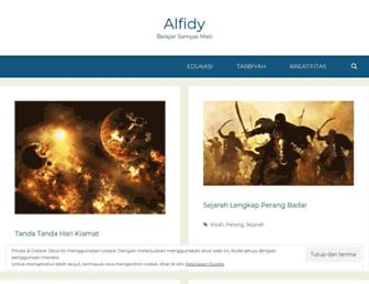 alfidy.com screenshot