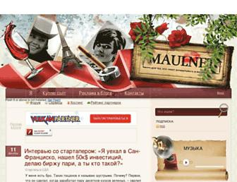 Main page screenshot of maulnet.ru