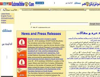 6f44d16c4a775400d02d912dff45d4bba4db9fa9.jpg?uri=sudaneseonline