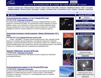 6f45564f8b2b9f076d67518f44174e34b1c176a1.jpg?uri=astronet