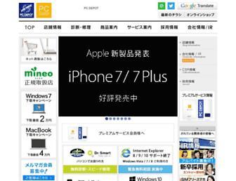 Thumbshot of Pcdepot.co.jp
