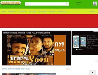 Thumbshot of Amharictube.com