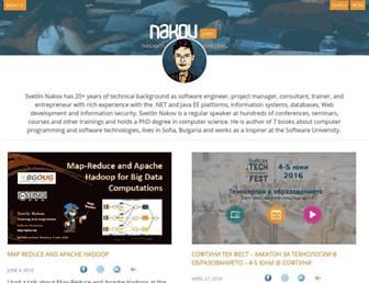 nakov.com screenshot