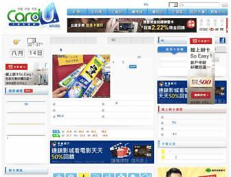 Thumbshot of Cardu.com.tw