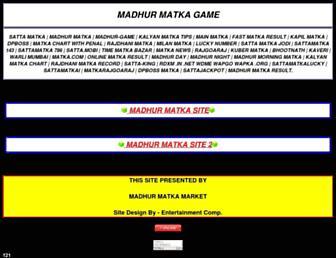 madhur-game.wap-ka.com screenshot