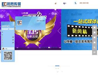 6f8631efff8a104af0f072c771aecf55d9f65010.jpg?uri=ecmedia.com