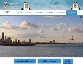 6f8a0e1cdc28eb62c15871762ce32d7bfb851980.jpg?uri=kuwaitculture.org