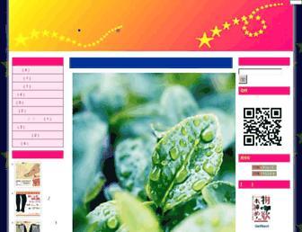 Thumbshot of Utsasps.org