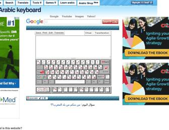 Thumbshot of Arabic-keyboard.org