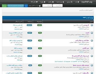 Main page screenshot of forum.iranphp.org