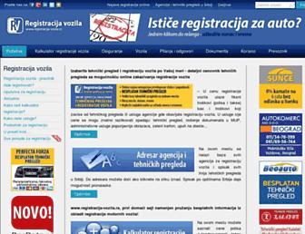 registracija-vozila.rs screenshot