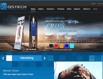 Thumbshot of Qs-tech.com