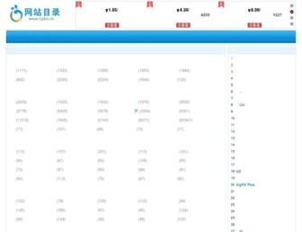 Main page screenshot of icpba.cn