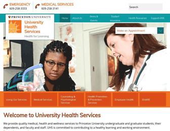 uhs.princeton.edu screenshot