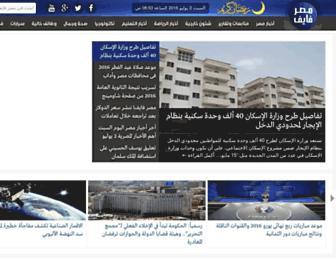 Thumbshot of Misr5.com