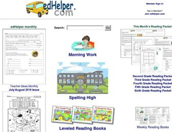 edhelper.com screenshot