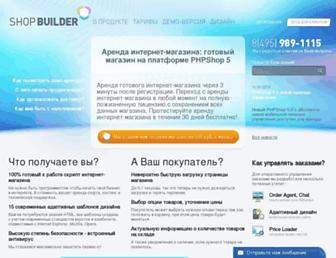 703bea1fd88a650176fb979909fefc19b1be0dd7.jpg?uri=shopbuilder