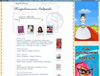 704f39fc021d77c883643a42546f6b2fa40b117c.jpg?uri=postcard