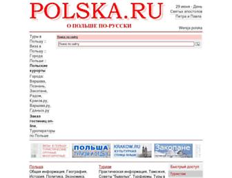 7050caa4be3a9886de4d5710eadef356940f89ee.jpg?uri=polska