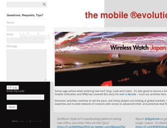 705e6df905fd4cae41d06b2f059272774af2c304.jpg?uri=wirelesswatch