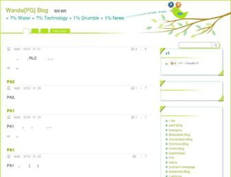 Main page screenshot of twd2.me