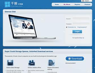 Thumbshot of Qiannao.com