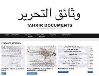 Main page screenshot of tahrirdocuments.org
