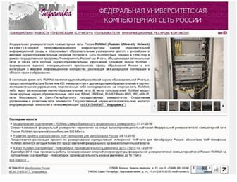 Main page screenshot of runnet.ru