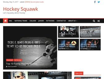 hockeysquawk.com screenshot