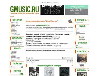 70b4b25ac96f580910d95b747d17d3293f478aaa.jpg?uri=gmusic