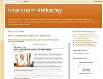 70b89dc53c72c97a1dd22a7f67070051f873c7c7.jpg?uri=vyasa-kaaranam-ketkadey.blogspot