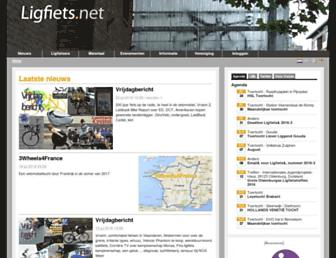 Main page screenshot of ligfiets.net