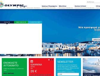 olympicair.com screenshot