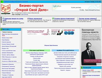 Main page screenshot of bposd.ru