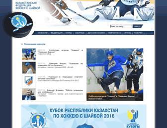 710b70aff015a1261a66d630fc8837f7e14ea8d9.jpg?uri=icehockey
