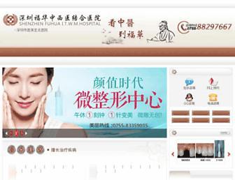 Screenshot for fh16.cn
