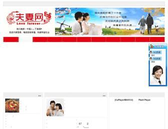 Thumbshot of Love9898.com