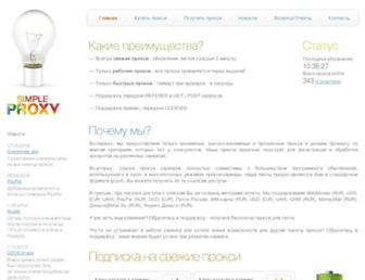 7136c18208cb2a48718a282727ede6bf6719683b.jpg?uri=simpleproxy