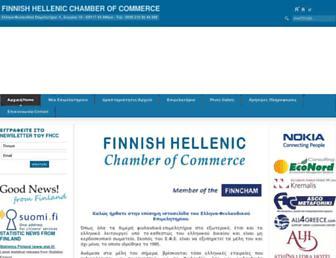 Main page screenshot of fhcc.gr
