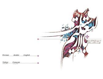 7143c513d3ecd83be74a5495cde41864fe7fb6a2.jpg?uri=islamicwallpaper