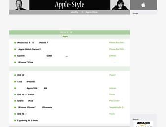 714c7a5b0ef0f44b6508b5e5271e70be6475b454.jpg?uri=apple-style