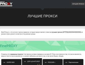 7153a57b8df0d3abfc4fb19b3aa2ac3322138349.jpg?uri=best-proxy