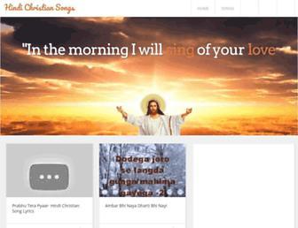songschristian.blogspot.com screenshot