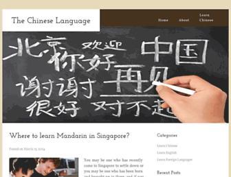 715fec7f95d787cbe50958641dacb4a8c45f0eda.jpg?uri=the-chinese-language